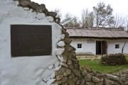 Домик Лермотова в Тамани, современное состояние