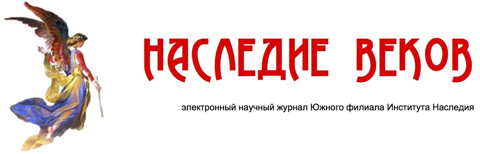 журнал_заглушка