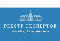 с_реестр_РАН